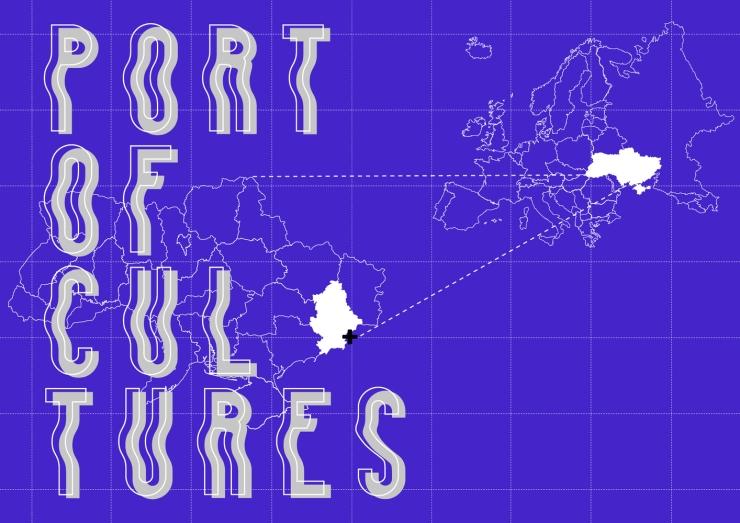 Port_of_Culture_press